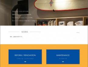公式ウェブサイトを公開しました。